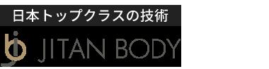 東京都北区「JITAN BODY整体院 王子」 ロゴ